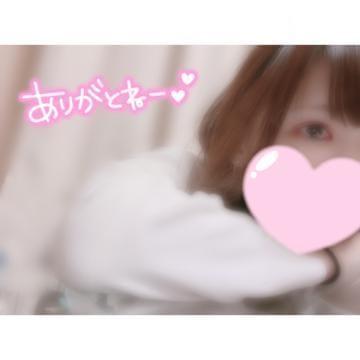 「MGのお兄さん」02/14(金) 18:07 | さなの写メ・風俗動画
