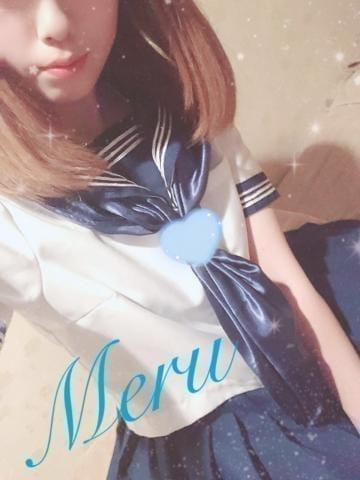 「ありがとう」02/14(金) 19:51 | 新人める☆清楚系美少女の写メ・風俗動画