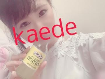 「のほほーん」02/14(金) 21:00 | かえでの写メ・風俗動画