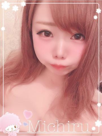 「ぷくぷくちゃん」02/14(金) 22:46 | 【S】みちるの写メ・風俗動画