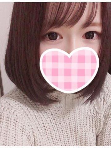 「お礼です?」02/14(金) 23:16 | 新人かえで☆ロリ系アイドル美少女の写メ・風俗動画