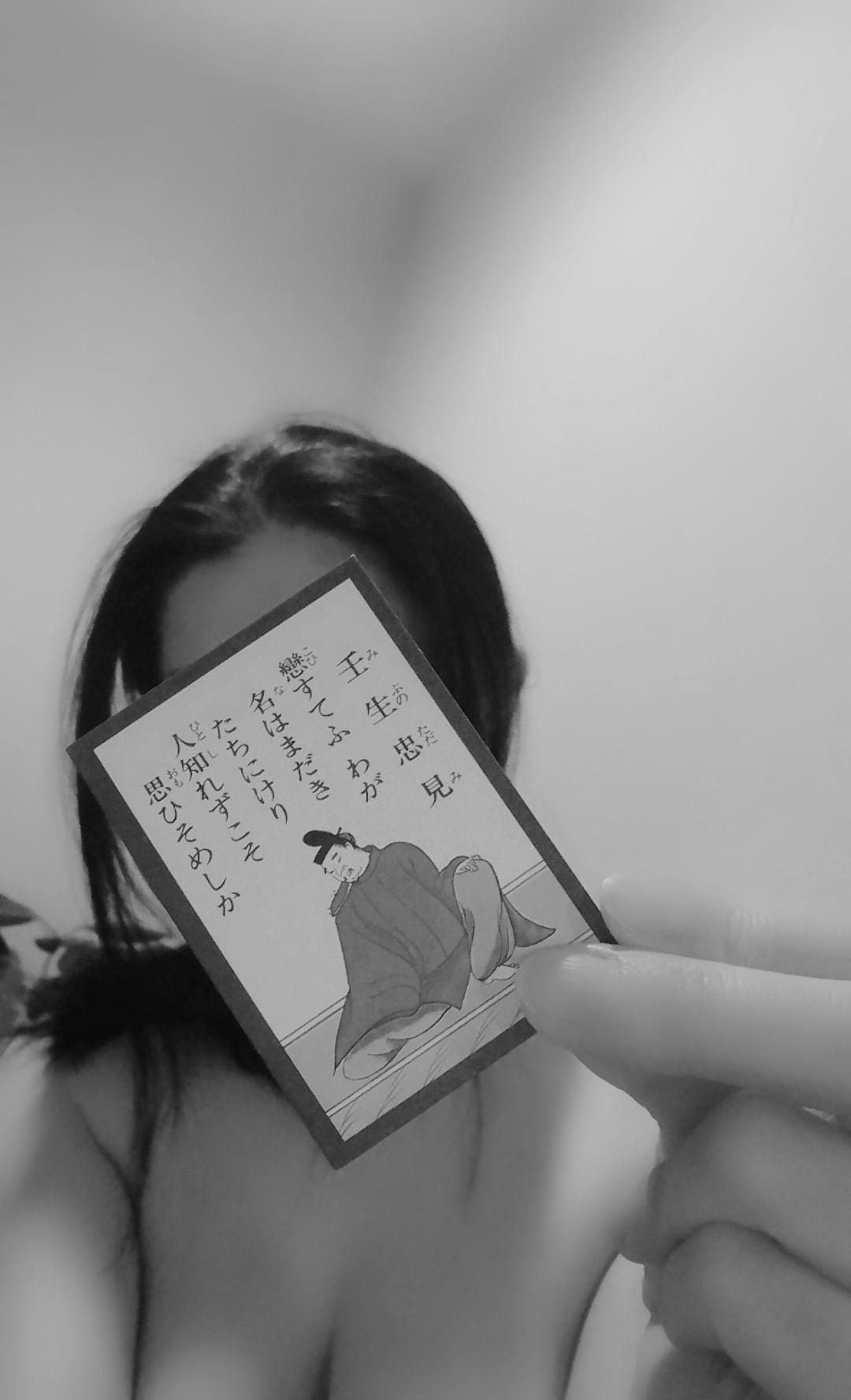 「午前零時の告白」02/15(土) 00:22   りりの写メ・風俗動画