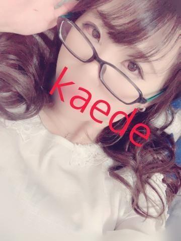 「こんばんみーー!」02/15(土) 01:15 | かえでの写メ・風俗動画