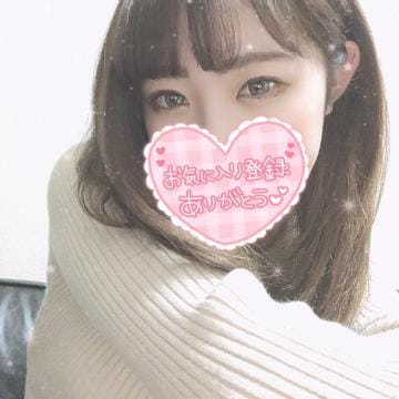 「?待機中?」02/15(土) 01:23 | りいさの写メ・風俗動画