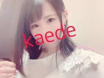 「お礼?」02/15(土) 01:52 | かえでの写メ・風俗動画