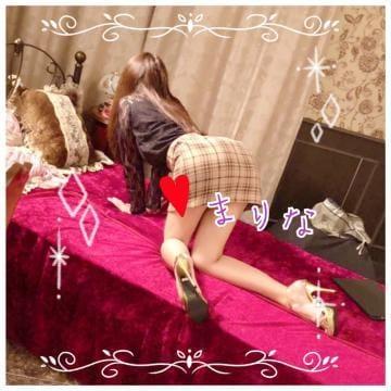 「退勤☆」02/15(土) 05:37 | まりな※美貌◎色気◎愛嬌◎の写メ・風俗動画