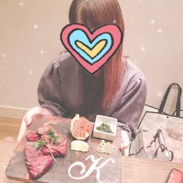 「出勤っ」02/15(土) 10:53 | はるなの写メ・風俗動画
