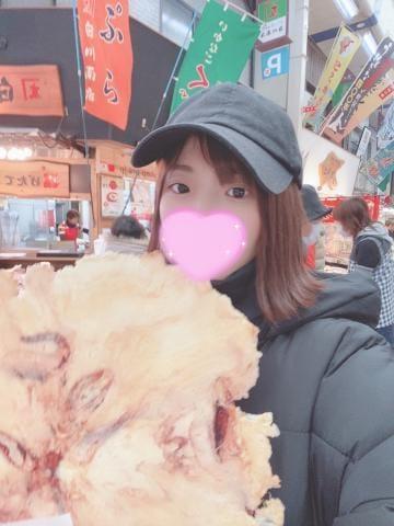 「タイミング悪いよ?」02/15(土) 14:01 | ツボミの写メ・風俗動画
