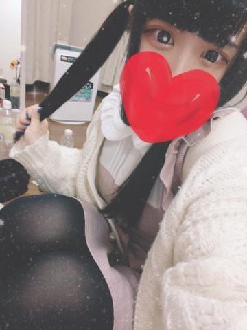 「??出勤??」02/15(土) 15:40 | うたのの写メ・風俗動画