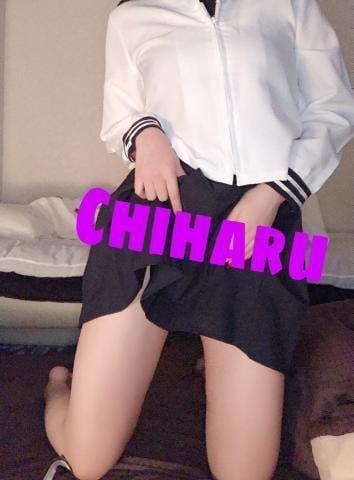 「おはよう☀」02/15(土) 18:17   ちはるの写メ・風俗動画