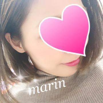 「いまから♡」02/15(土) 22:11 | まりんの写メ・風俗動画