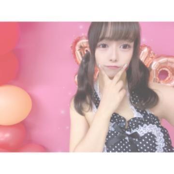 「おれい?×2」02/15(土) 22:15 | なほの写メ・風俗動画