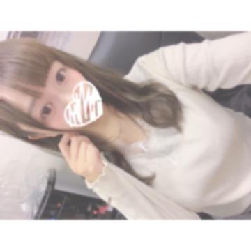 「おれい?」02/16(日) 03:24 | なほの写メ・風俗動画