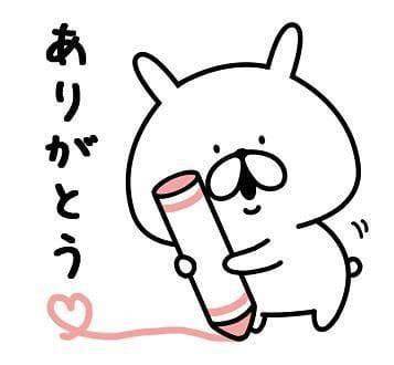 「お礼」02/16(日) 04:02   はるの写メ・風俗動画
