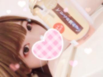 「おれい?」02/16(日) 05:24 | みさの写メ・風俗動画