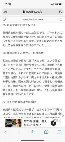 「静岡」02/16(日) 09:01 | ウタの写メ・風俗動画