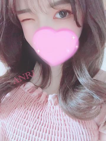 「しゅっきん❤️」02/16(日) 13:11 | あんりの写メ・風俗動画