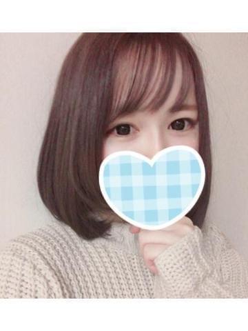 「ありがとうさぎ( ?-? )?」02/16(日) 13:55 | 新人かえで☆ロリ系アイドル美少女の写メ・風俗動画
