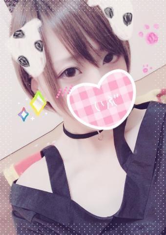 「しゅっきん」08/11(金) 19:19 | いぶの写メ・風俗動画