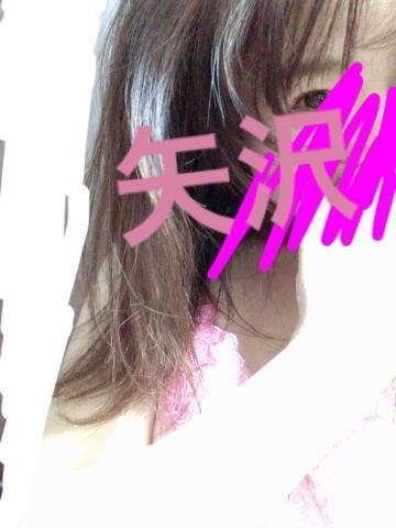 「すぐ消す?」02/16(日) 16:19   矢沢の写メ・風俗動画