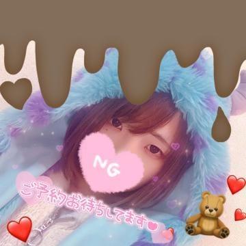 「おはまる〜」02/16(日) 18:15   天使ちえの写メ・風俗動画