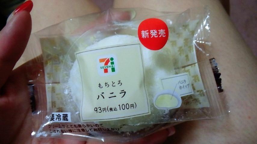 「セブンで(≧▽≦)」02/16(日) 20:00   北原 歩美の写メ・風俗動画