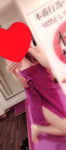「明日はお休み」02/16(日) 21:50 | りあの写メ・風俗動画