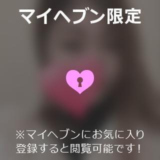 「さむい」02/16(日) 22:47 | あみかの写メ・風俗動画