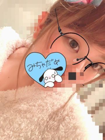 「退勤」02/17(月) 01:15   はるの写メ・風俗動画
