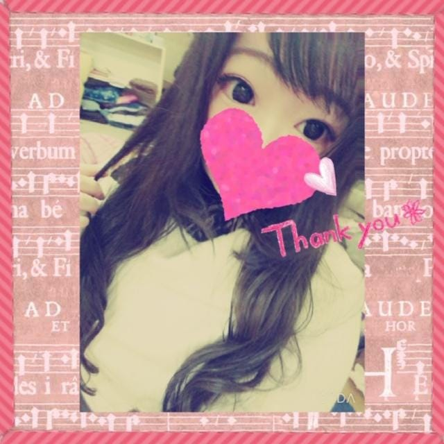 「ありがとう♡」02/17(月) 06:25 | りおの写メ・風俗動画