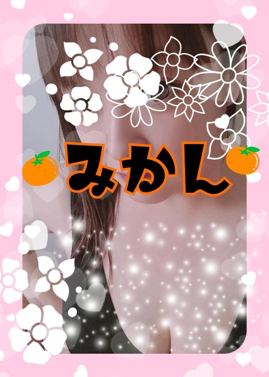 新人みかん「初めまして。みかんデス!」02/17(月) 11:04 | 新人みかんの写メ・風俗動画
