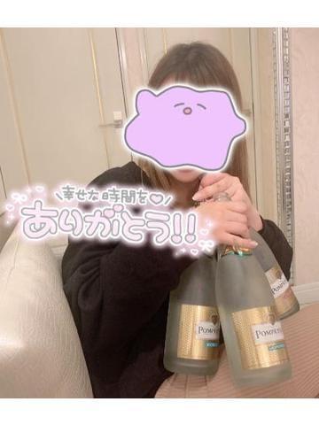 「遺伝の力。」02/17(月) 13:33 | 【S】えみかの写メ・風俗動画
