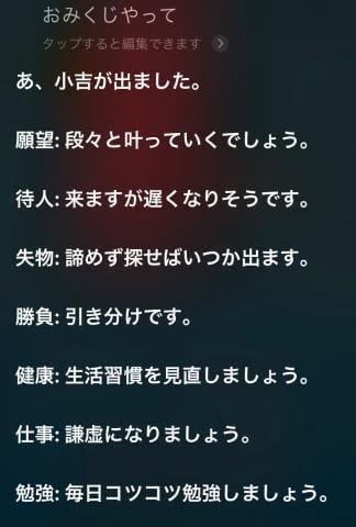 「へい!Siri」02/17(月) 15:14   まなの写メ・風俗動画