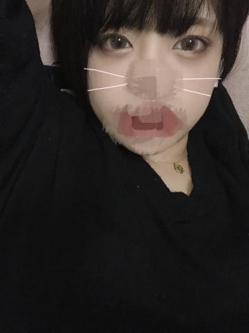 「おめめ」02/17(月) 16:13 | りんの写メ・風俗動画