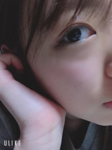 「待機してます」02/17(月) 18:40 | みゆの写メ・風俗動画