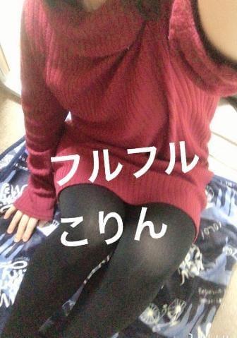 「過去1」02/17(月) 21:04 | こりん★完全未経験の写メ・風俗動画