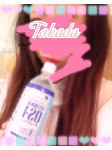 「❤ありがとう❤」02/18(火) 00:06 | 高田の写メ・風俗動画