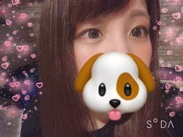 きき☆処女入店「待ってるね」02/18(火) 01:45 | きき☆処女入店の写メ・風俗動画