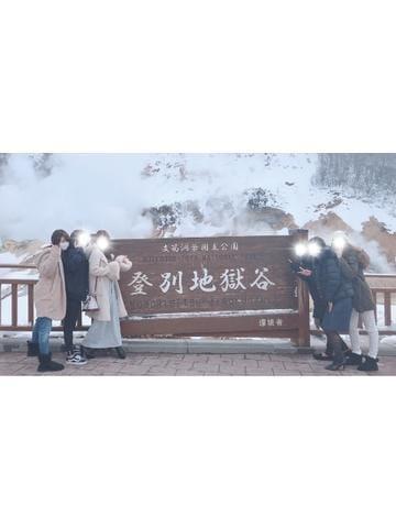 はづき「地獄」02/18(火) 11:27 | はづきの写メ・風俗動画