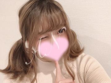 あん「うぃんく?」02/18(火) 11:59 | あんの写メ・風俗動画
