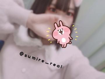 すみれ「ぴょぴょ」02/18(火) 15:28   すみれの写メ・風俗動画
