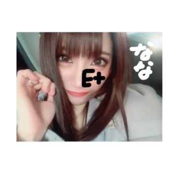 「? スタートしましゅ」02/18(火) 16:18 | 【P】ななの写メ・風俗動画