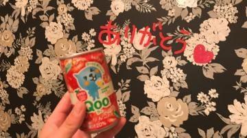 すみれ「お礼?」02/18(火) 19:25   すみれの写メ・風俗動画