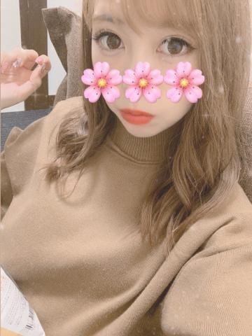 れいか「お礼♪」02/18(火) 22:20 | れいかの写メ・風俗動画