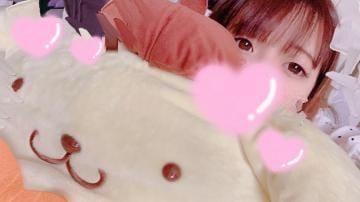 はな「ありがとう!!」02/18(火) 23:08 | はなの写メ・風俗動画