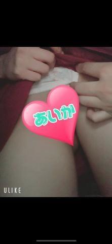 「ムラムラしませんか?」02/18(火) 23:59   【S】あいかの写メ・風俗動画