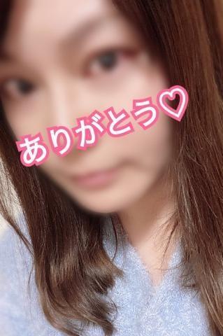 「ありがとう?」02/19(水) 02:02 | かすみの写メ・風俗動画