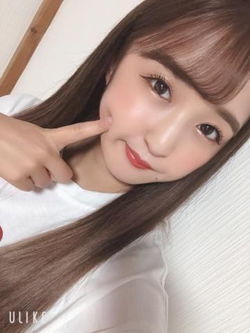 きら「お礼だよん?」02/19(水) 04:16 | きらの写メ・風俗動画