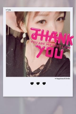しの「ありがとう?」02/19(水) 05:20 | しのの写メ・風俗動画