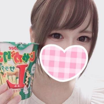 「すき?」02/19(水) 13:56 | 新人かえで☆ロリ系アイドル美少女の写メ・風俗動画